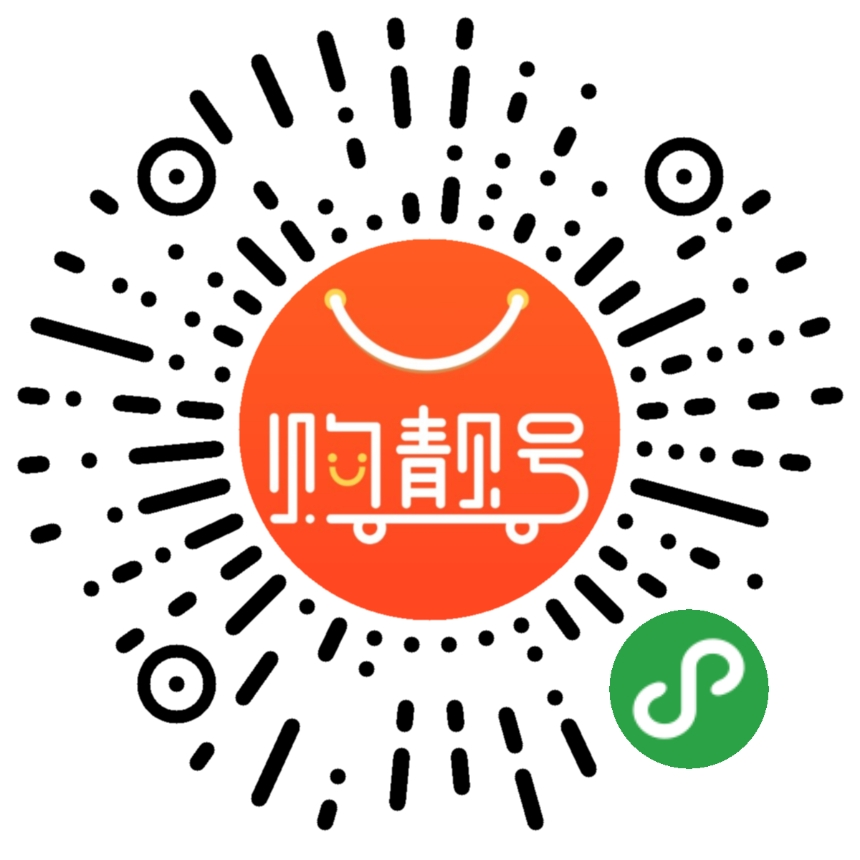 购靓号-靓号资源信息展示与担保平台